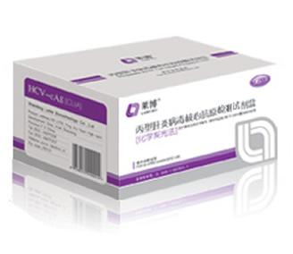 丙型肝炎病毒核心抗原检测试剂盒